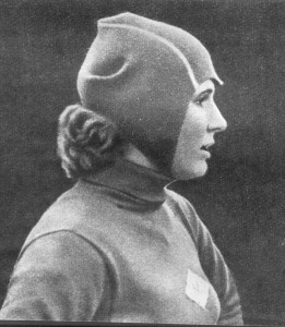 Инна Аратамонова