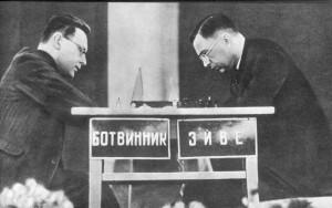гроссмейстер Михаил Ботвинник