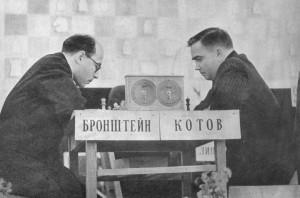 Александр Котов, Давид Бронштейн