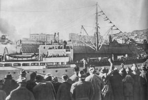 Владивостокский порт