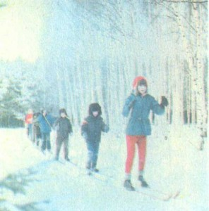 В парке на лыжах.