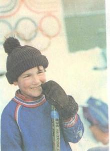 Молодой хоккеист