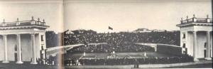 Стадион в Москве