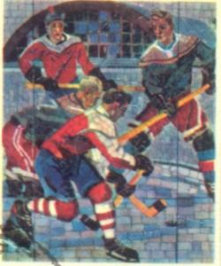 А. А. Дейнека Хоккеисты 1959 1960
