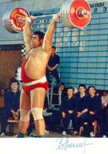 В. Алексеев