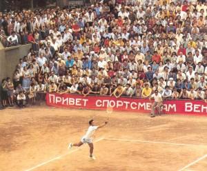 День большого тенниса