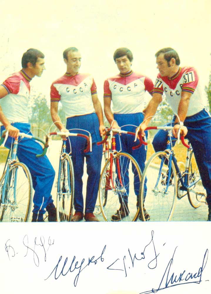 Сборная ссср по велосипедному спорту