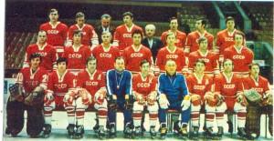 Сборная команда  по хоккею