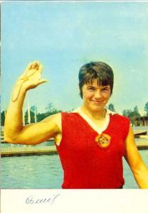 Ю. Рябчинская