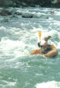 Водный слалом