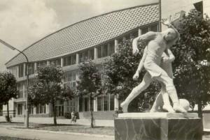 Саратов. Дворец спорта. Фото В. Черешнева.