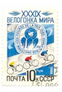 Course de parix la 1986. Kiev-Warszawa-Berlin-Praha