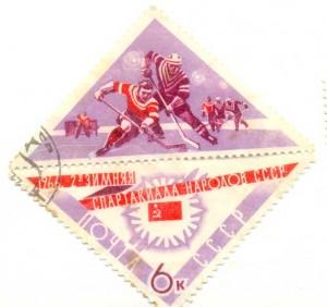 Спартакиада народов СССР 1962