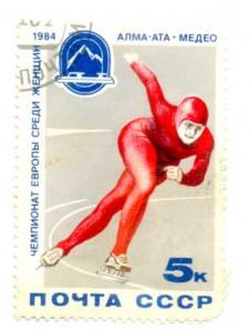 Чемпионат Европы среди женщин 1984