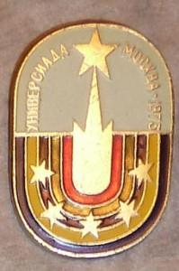 Универсиада1973