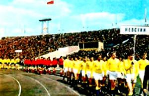 Стадион им. С. М. Кирова
