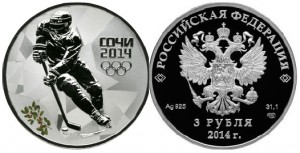 3 556,33 в том числе: 3 250,00 (монета) и 306,33 (футляр (в т.ч. НДС))