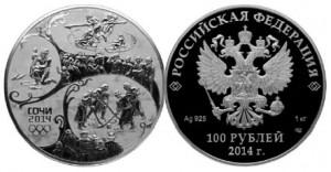 76 606,32 в том числе: 74 100,00 (монета) и 2506,32 (футляр (в т.ч. НДС)