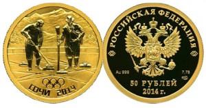 20 106,33 в том числе: 19 800,00 (монета) и 306,33 (футляр (в т.ч. НДС)