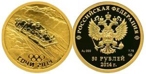 20 106,33 в том числе: 19 800,00 (монета) и 306,33 (футляр (в т.ч. НДС