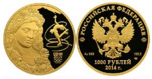 395 782,09 в том числе: 395 000,00 (монета) и 782,09 (футляр (в т.ч. НДС))