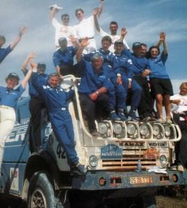 «Гранада-Дакар-96»