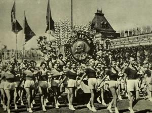 Москва 1939 год