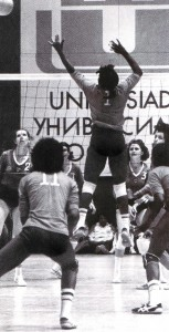 Финал СССР - Куба. София. Универсиада - 77 г.