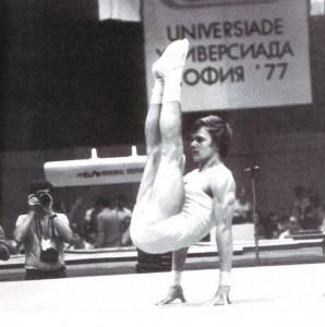 Владимир Маркелов. София - 1977
