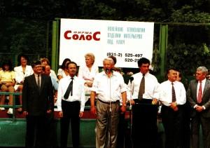На открытии нового корта Президент Ельцин, губернатор Немцов, Крестьянинов и мэр Нижнего Новгорода Скляров