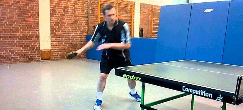 Накат Настольный теннис